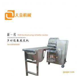 新技术春卷皮机 一台机器生产多种规格春卷皮 成本更低