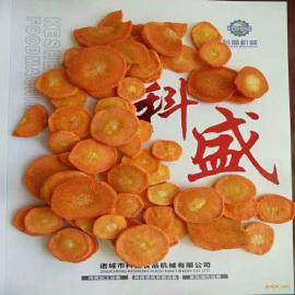红薯片真空低温油炸机 不锈钢果蔬加工设备 科盛现货供应