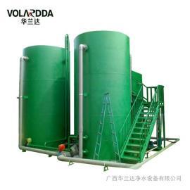 厂家华兰达全自动一体净水器 承接农村饮用水一体化净水设备工程