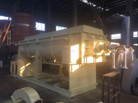 桨叶干燥机适用于白炭黑的烘干
