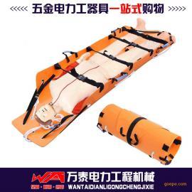 消防救援专业折叠式加厚救援担架 多方位固定安全带 山坡担架