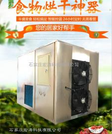 沙姜空气能热泵烘干设备