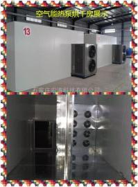 菊花空气能烘干器金丝皇菊热泵干燥机全不锈钢爆款节能