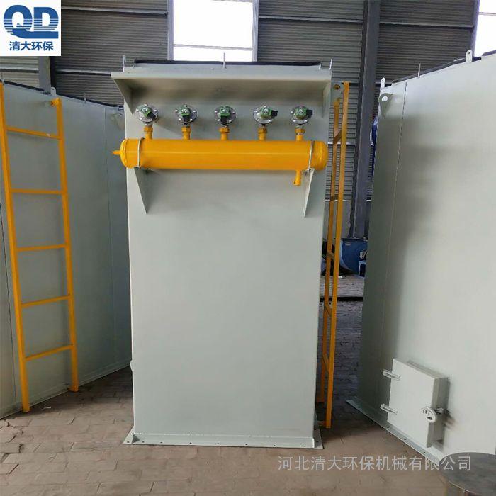 碳钢材质布袋除尘器锅炉布袋除尘器清大环保工厂批量生产
