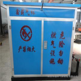 专业生产燃气调压器LNG调压箱 CNG调压柜 燃气输送设备
