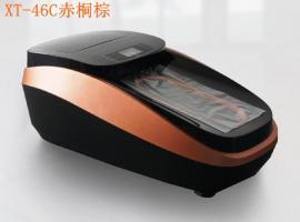 智能鞋底覆膜机 热收缩膜鞋套机