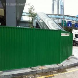公路维护彩钢围挡 方案 措施
