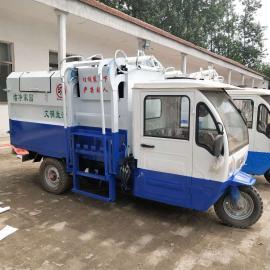 厂家直销小型电动三轮垃圾车 大电瓶 使用寿命长