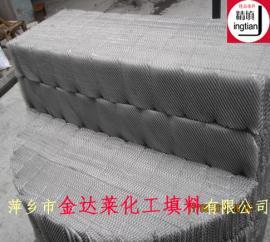 金属丝网波纹填料 CY700 BX500不锈钢丝网波纹填料