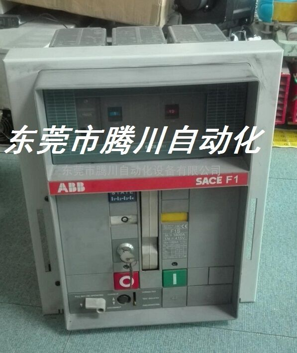 ABB断路器1000A 2500A开关常见故障维修