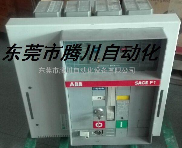 【ABB SACE F1开关一直储能振动大故障维修 】