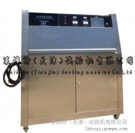 紫外线老化箱_耐气候试验箱_智能控制