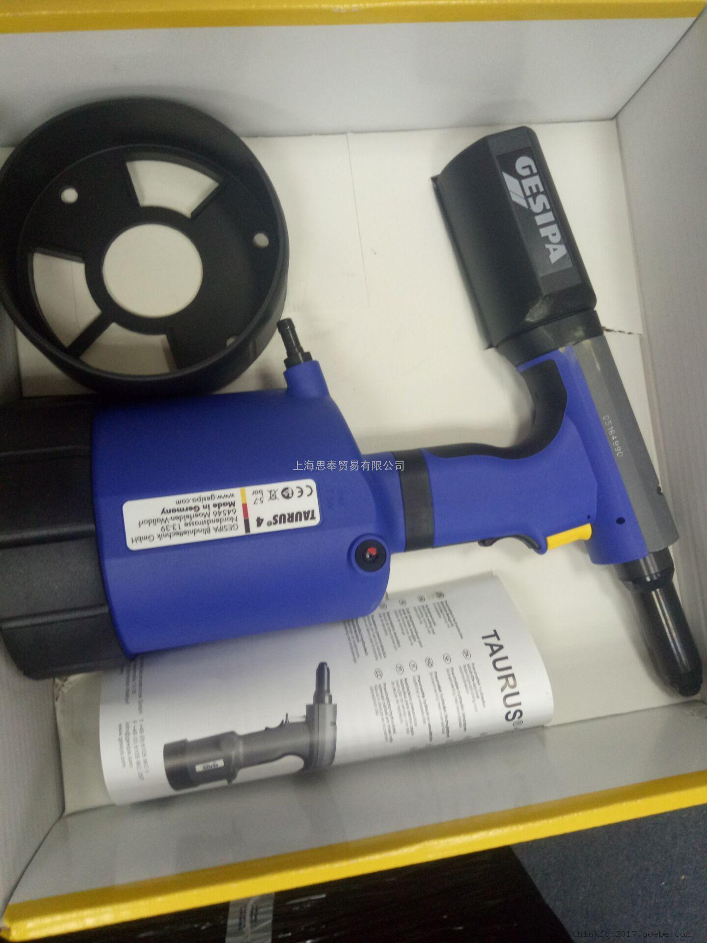 进口产品,强焊科技!W+S螺柱焊机295154