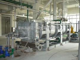 硝酸钙干燥机