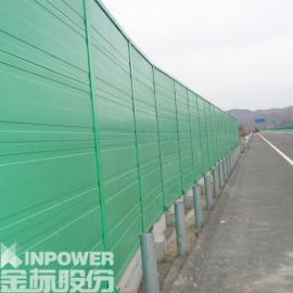 非金属玻璃钢板插板式声屏障报价