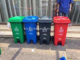 小区垃圾回收桶,新楼盘脚踏垃圾桶容量