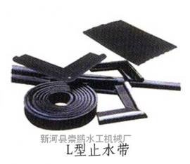 丁基橡胶止水带,钢板橡胶止水带
