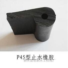 出售施工缝橡胶止水带,复合橡胶止水带