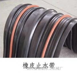 专业生产外贴式橡胶止水带