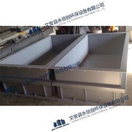 PVC防腐槽,聚氯乙烯防腐槽,塑料防腐槽