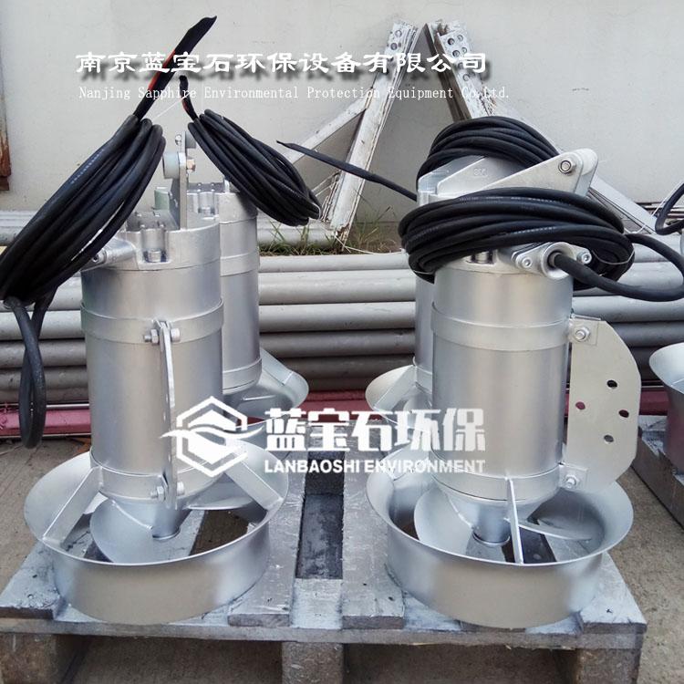 碳钢潜水搅拌机QJB260/960-1.5全套提升装置