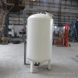 华兰达品牌地下水除铁除锰过滤器 深井水去除铁锰离子锰砂过滤器