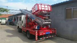 小区楼层装修上料车28米30米