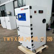 (工厂直销)2200W脉冲磨床吸尘器