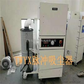 JC-2200(TWYX)2.2KW磨床集尘器