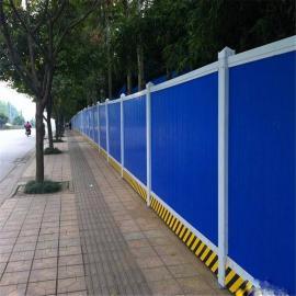 隔音围挡板 道路施工防尘彩钢围挡板