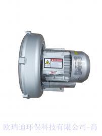 0.75KW 激光雕刻机专用高压旋涡气泵