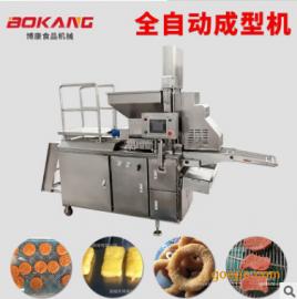 食品成型机生产厂家 肉饼成型机