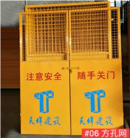 铁板式建筑防护门 室内电梯洞口防护门