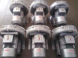 废气处理用高压风机/曝气用高压风机选型
