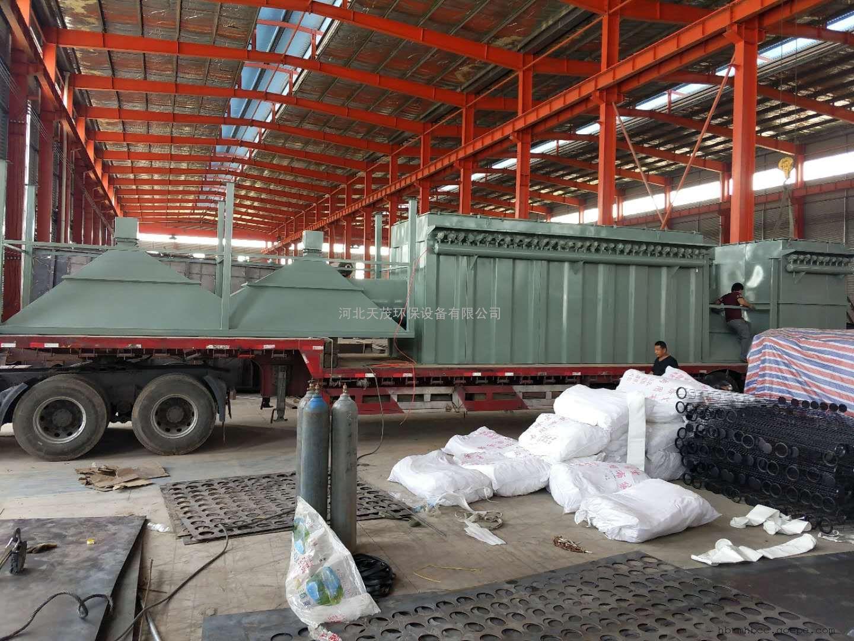 破碎机除尘器厂家专业设计制作安装