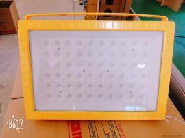 GF9041-70W紫光节能型投光灯 工厂车间壁挂节能照明灯