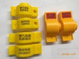 京邦水表防拆卡扣特点,水表防道卡扣厂家,一次性水表防拆卡扣