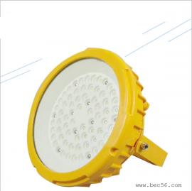 BAX82-60w发电厂免维护LED防爆防腐灯,支架安装