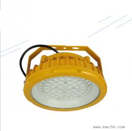 BAX82-30g固态免维护LED防爆灯,隔爆型防爆泛光灯