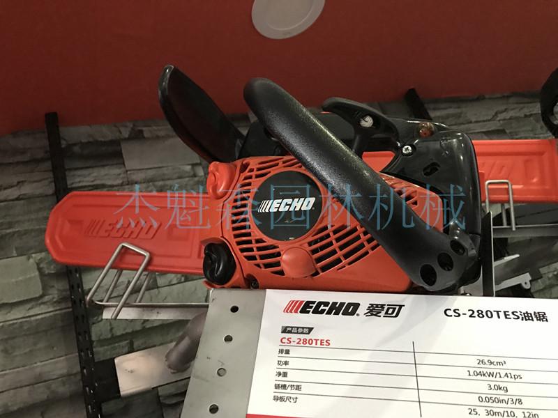 共立/爱可CS-280TES汽油锯伐木锯 日本进口油锯 10寸/12小油锯
