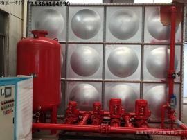 屋顶箱泵一体化高位消防水箱W1.5/0.15-30HDXBF18
