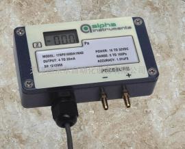 alpha阿尔法 Model 178微差压传感器