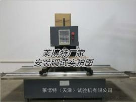 LBTW-5-非金属材料抗折机-平板抗折机