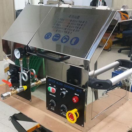 供应韩国Techclean干冰清洗机Tech-5干冰清洗厂家