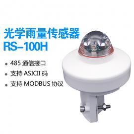 天星智联RS-100H光学雨量传感站雨量计