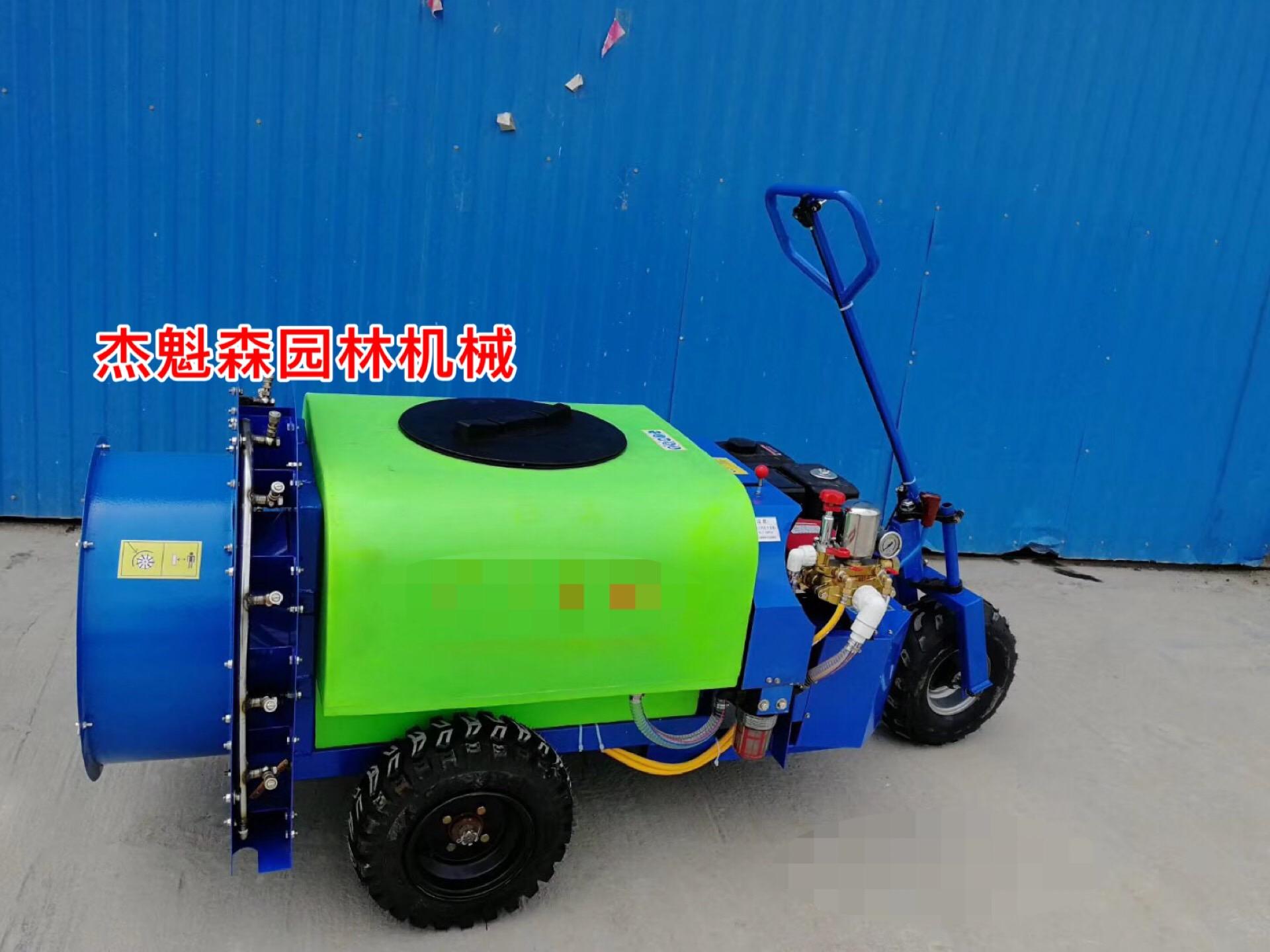 捍绿乘坐型果园打药机 农用三轮自走风送式打药机 HL园林喷雾器