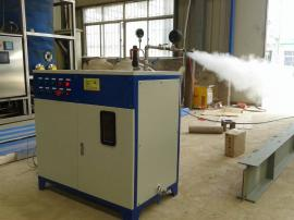 全自动蒸汽发生器,12千瓦电加热蒸汽发生器,实验室做实验