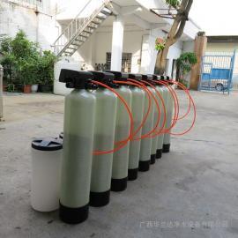华兰达每小时水量4吨全自动玻璃钢软化水设备 专业生产除垢设备