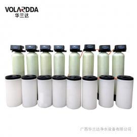 家用井水软化除水垢设备 华兰达供应全自动钠离子交换器