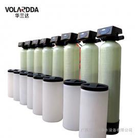 家用中央净水软化器 去水垢去硬度水机 华兰达玻璃钢软化水设备